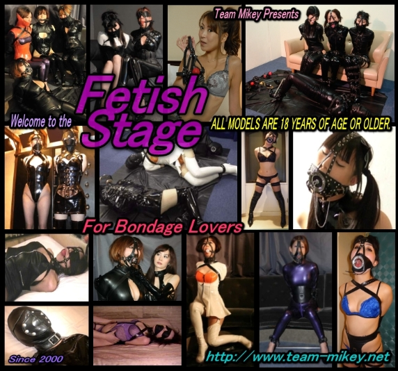 Fetish Stage